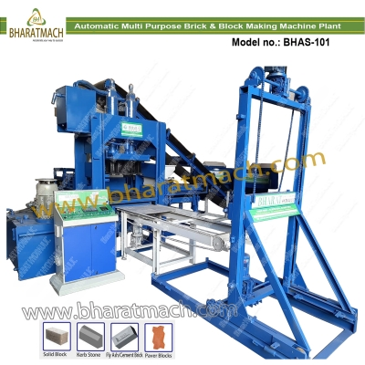 BHAS-101 (18cvt.) Automatic Multi Brick & Block Machine with Stacker