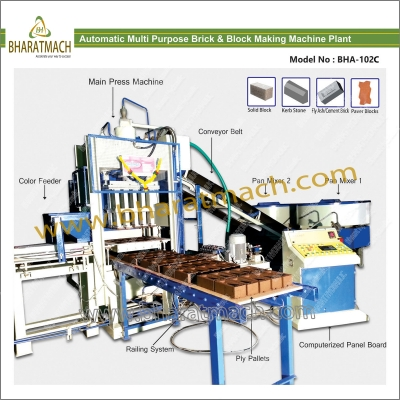BHA-102C (10cvt.) Automatic Mutli Purpose Brick & Block Machine